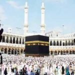 Kemenag Berharap Sebelum 12 Mei Sudah Ada Kepastian soal Haji