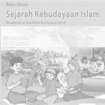 ANALISIS BUKU SISWA SEJARAH KEBUDAYAAN ISLAM KELAS 5 MI BERDASARKAN KESESUAIAN ILUSTRASI PADA TEMA
