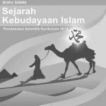 """ANALISIS MATERI BUKU SISWA """"SEJARAH KEBUDAYAAN ISLAM"""" KELAS 4 MADRASAH IBTIDAIYAH DALAM KESESUAIAN ILUSTRASI"""
