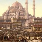 PENTINGNYA MEMPELAJARI MATA PELAJARAN SEJARAH KEBUDAYAAN ISLAM