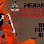LBH Pers Lampung,Chandra Bagkit S.H.Sesalkan Gugatan Yang Diajukan Akibat Produk Jurnalistik