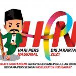 HPN 2021 Dipastikan Akan Dihadiri Presiden Joko Widodo