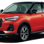 Daihatsu Rocky Bakal Pakai Transmisi Dual CVT?