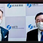 Menteri Ekonomi Jepang Apresiasi UU Cipta Kerja