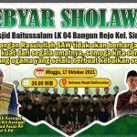 Risma Baitussalam Lampura Siap Gelar 'Gebyar Sholawat' Peringati Maulid Nabi 1443 H